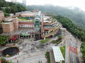 Hong Kong - Peak Shopping Center