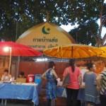Thailand Night Market - $0.33 Pad Thai