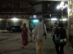 Nang Gin Kui - The Walk